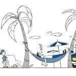 Savjeti i preporuke za ljetna putovanja